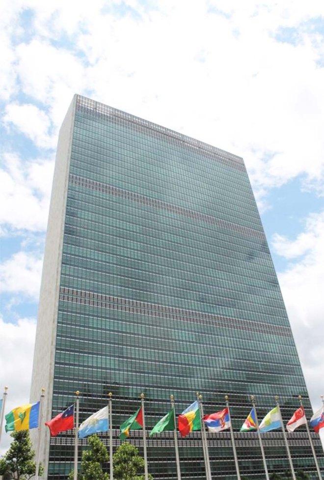 NYC UN Headquarters | Cake + Whisky