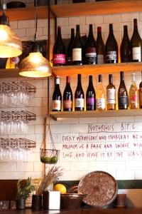 Shawarma Bar, London | Restaurant review || Cake + Whisky