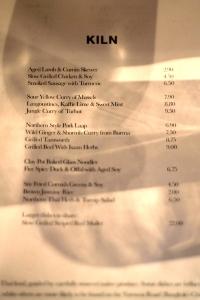 Kiln, Soho ● Restaurant review ● Cake + Whisky