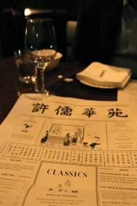 Dinner at Xu, London / Taiwanese restaurant review / Cake + Whisky
